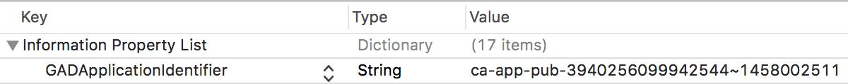 属性列表编辑器