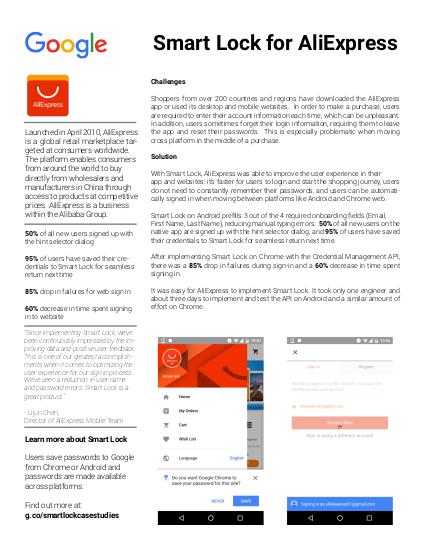AliExpress 사례 연구